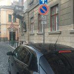 부다페스트 주차 금지 교통 표지판